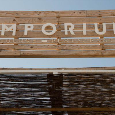 Emporium Web-2747
